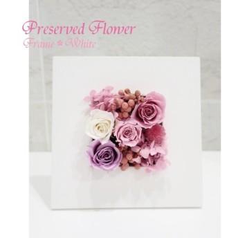 贈り物に人気! 壁掛け出来るWood Frame・ピンク プリザーブドフラワー