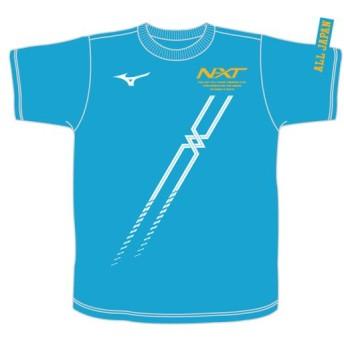 MIZUNO SHOP [ミズノ公式オンラインショップ] N-XT Tシャツ[ユニセックス] 26 スカイブルー 62JA8Z57