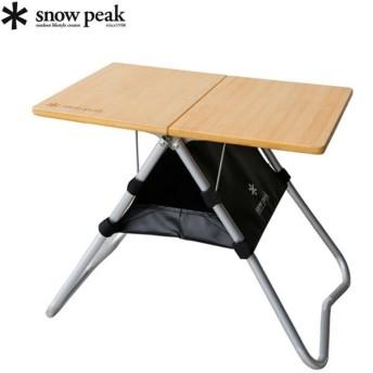 【スノーピーク】Myテーブルハウス(UG-034)アウトドアテーブル キャンプテーブル スノーピーク テーブル