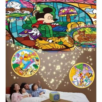 【オンライン限定価格】天井いっぱい!おやすみホームシアター ぐっすりメロディ♪ディズニーキャラクターズ【送料無料】