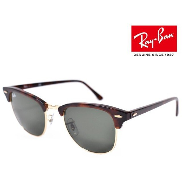 SALE セール サングラス Ray-Ban レイバン RB3016-W0366 CLUBMASTER FF D26
