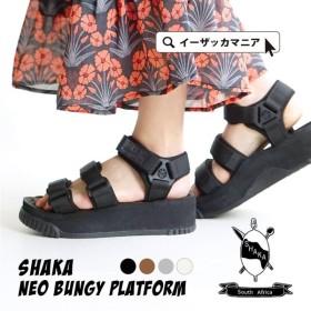 ベルクロサンダル スポーツサンダル 厚底 歩きやすい 男女兼用 SHAKA シャカ NEO BUNGY PLATFORM