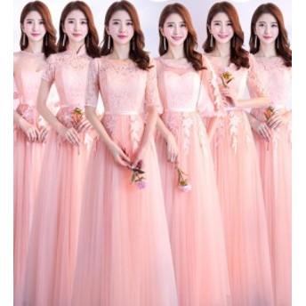 6色♪ 女性 素敵 ブライダル ウェディングドレス 二次会 ワンピース ファッション 大きいサイズ 綺麗 可愛い パーティードレス プリン