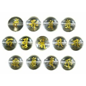 十三仏 水晶(金字)梵字玉 10mm 単品 1粒売り 天然石 パワーストーン