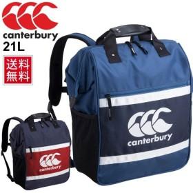 リュックサック バックパック メンズ レディース カンタベリー canterbury スペクテーターデイパック 21L ラグビー スポーツバッグ/AB09213