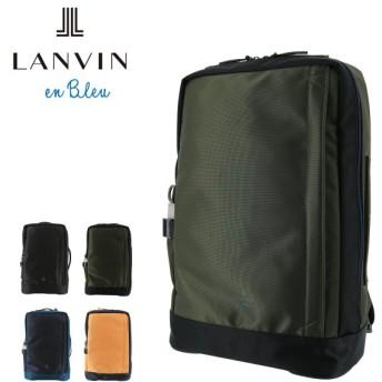 ランバンオンブルー リュック アルピーヌ メンズ 547702 日本製 LANVIN en Bleu | リュックサック B4 本革 レザー
