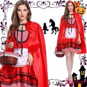 [即納]赤ずきん コスプレ ディズニー プリンセス ハロウィン キュート グループ 団体 衣装 4点セット メイド 仮装 サンタ コスチューム