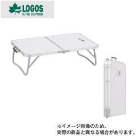 ロゴス ROSY 2FD膳テーブル6040 73180021 アウトドア テーブル キャンプ