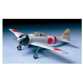 1/48 海軍零式艦上戦闘機21型【オンライン限定】