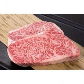 【肉質日本一】鳥取和牛ロースステーキ 約300g×2枚