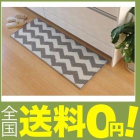 イケヒコ・コーポレーション キッチンマット グレー 約45×120cm