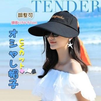 帽子 ハット レディース 麦わら 夏 折りたたみ uv つば広 紫外線対策 サマー帽子 日よけ ビーチハット/リゾート紫外線カット