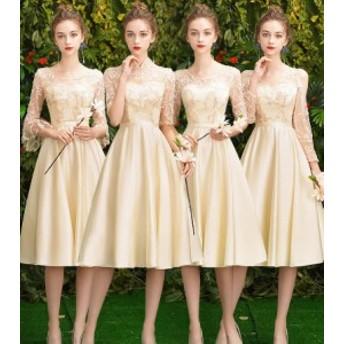 ワンピース ファッション 4色♪ ウェディングドレス プリンセスライン 冠婚♪ 二次会 大きいサイズ 綺麗 可愛い パーティードレス 花嫁