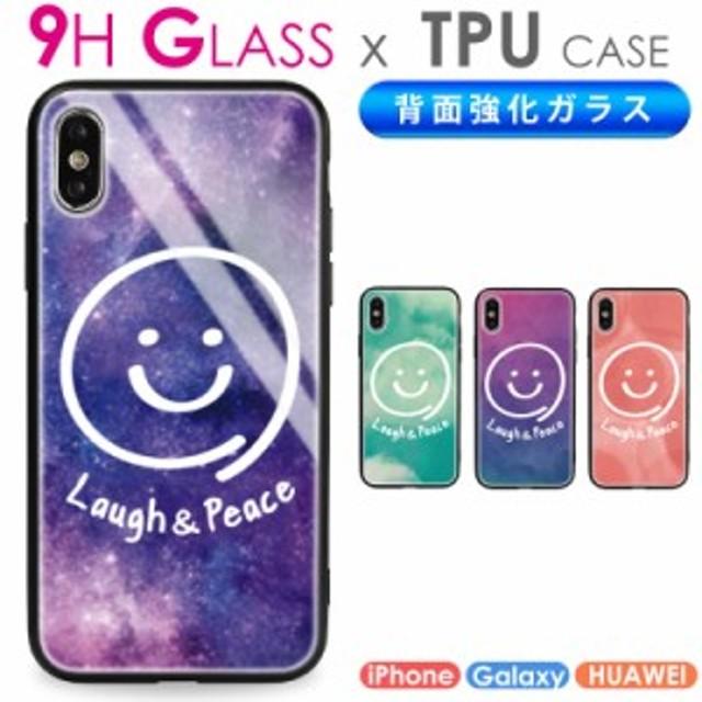 88884e0195 iPhoneケース スマホケース 強化ガラス × TPU ケース ニコちゃん iPhonexr iPhonexs iPhone8 iPhone7  iPhoneXSmax galaxyS9