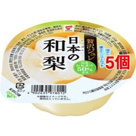 たいまつ 贅沢ジュレ 日本の和梨 (130g5個セット)