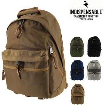 インディスペンサブル リュック 18L フュージョン メンズ レディース 14041500 INDISPENSABLE | リュックサック バックパック [PO10]