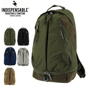 インディスペンサブル リュック 14L シェル メンズ レディース 14041700 INDISPENSABLE | リュックサック バックパック [PO10]