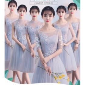 ワンピース 冠婚♪  花嫁 ファッション 袖あり ワンピ 服 きれいめ 女性 素敵  6色♪ ブライダル ウェディングドレス 二次会 大きいサイ
