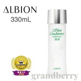 【全国送料無料】アルビオン(ALBION) 薬用スキンコンディショナー エッセンシャル(化粧水) 330mL