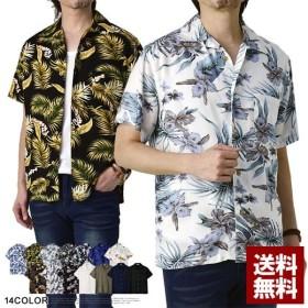 アロハシャツ メンズ 開襟シャツ 半袖 シャツ レーヨン ゆったりサイズ 和柄 無地 B3N【パケ4】