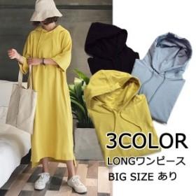 ワンピース シャツワンピ tシャツ ショート バーガー UVカット 体型カバー シンプル ゆったり 袖付き 半袖 マキシ レディース 大きめ