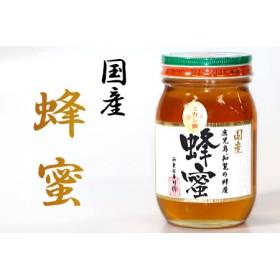 600g国産純粋蜂蜜(みかん又はリンゴ)&ツナマヨ