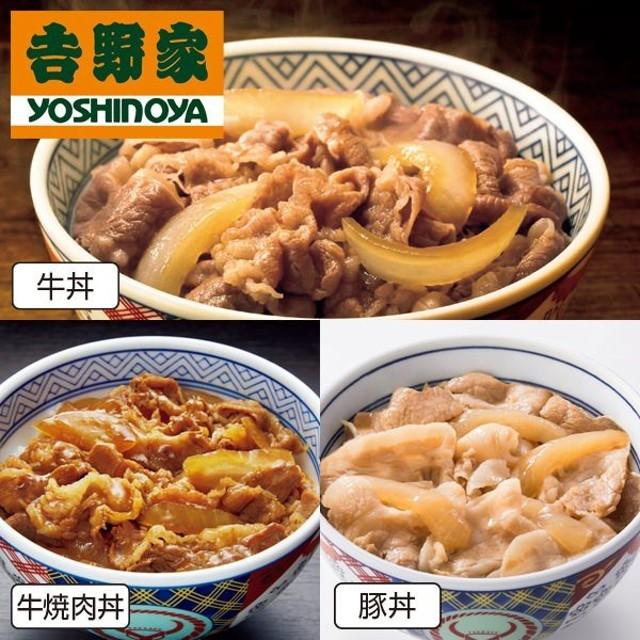 吉野家 冷凍丼の具 3種セット 牛丼6袋 牛焼肉丼2袋 豚丼2袋 計10袋 詰め合わせ