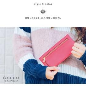 【新作】超薄型 コンパクト長財布 ピンク スキミング防止機能付き ミニ財布 RFID【送料無料】