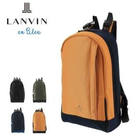 ランバンオンブルー リュック アルピーヌ メンズ 547701 日本製 LANVIN en Bleu | リュックサック B5 本革 レザー