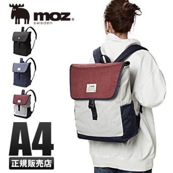 追加最大+24% 4/5まで MOZ モズ リュック フラップバックパック レディース A4 ZZEI-12