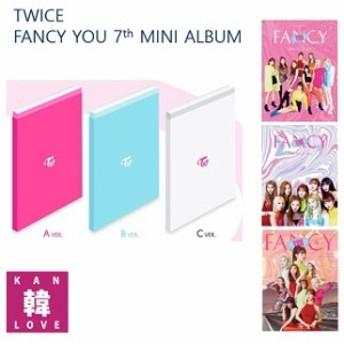 【初回特典なし】TWICE - FANCY YOU 7THミニアルバム 【4月22日発売、4月末順次発送】トゥワイス twice CD KPOP