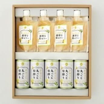 梨ジュース5本+梨ゼリー4個セット
