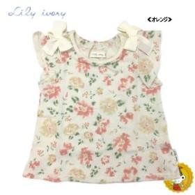 リリィアイボリー【Lily ivory】お花柄半袖Tシャツ(オレンジ)(90cm・100cm)