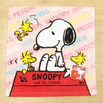 ピーナッツ スヌーピー ハンドタオルB ピンク PEANUTS SNOOPY キャラクター スヌーピーグッズ かわいい雑貨 保育園 キッズ ハンカチ