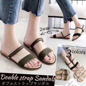 *送料0円* 2Way ダブルストラップ サンダル レディース 楽チン 歩きやすい 履きやすい 足が痛くない 普段ばき 2通り 選べる 韓国 ファッション 靴 サンダル