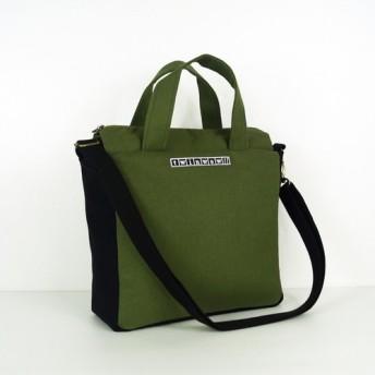 Twinwow - ファッショナブルなネクタイ - 上質ハンドバッグ/サイドバックパック - ティーグリーンブラック