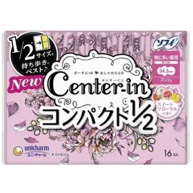 センターインコンパクト1/2 スイートフローラルの香り 特に多い昼用 16枚【3個セット】