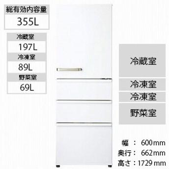 アクア AQUA 4ドア冷蔵庫(355L・右開き) AQR-36H(W)アンティークホワイト