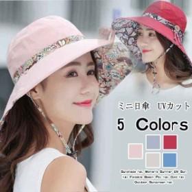 つば広 帽子 レディース UVカットハットショール付き 紫外線対策 日焼け止め ファッション アウト ドア 春夏 送料無料