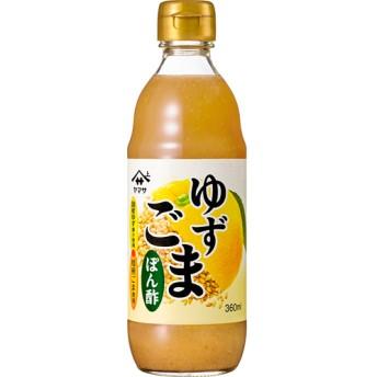 ヤマサ ゆずごまぽん酢 (360mL)