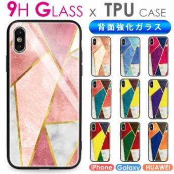 iPhoneケース スマホケース 強化ガラス × TPU ケース iPhonexr iPhonexs iPhone8 iPhone7 iPhoneXSmax galaxyS9 galaxyS8 huawei 大理石