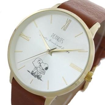 ピーナッツ PEANUTS スヌーピー 腕時計 レディース PNT001-1 クラシック クォーツ シルバー ブラウン
