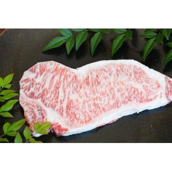 贅沢切り!5等級黒毛和牛サーロインステーキ(1人前)