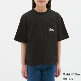 (GU)GIRLSエンブロイダリービッグT(半袖) BLACK 120