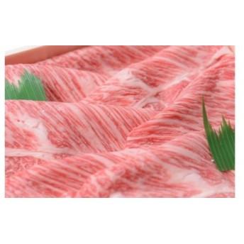 四万十麦酒牛(しまんとビールぎゅう)のすき焼き肉&しゃぶしゃぶセット