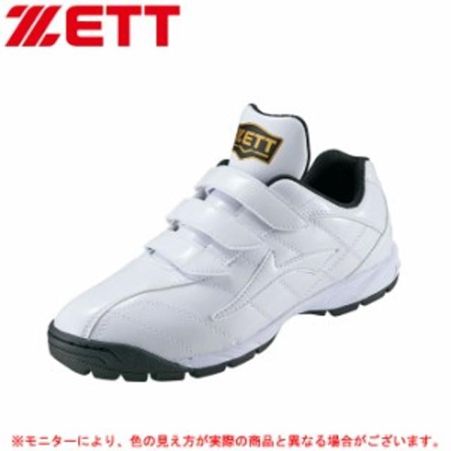 ZETT(ゼット)ラフィエット(BSR8017G)野球 アップシューズ トレーニングシューズ 一般用 少年用
