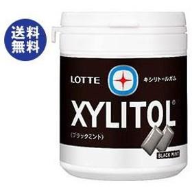 【送料無料】ロッテ キシリトールガム ブラックミント ファミリーボトル 143g×6個入