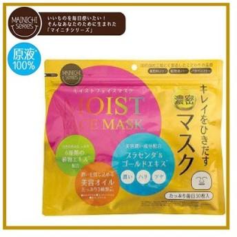 MAINICHI モイストフェイスマスク 30枚 / ジャパンギャルズ MAINICHI