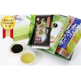 義さんの釜炒り茶セット(農林水産大臣賞受賞茶園)(5月発送開始)