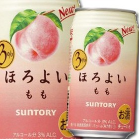 【送料無料】サントリー ほろよい もも350ml缶×1ケース(全24本)